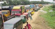 ঢাকা-টাঙ্গাইল মহাসড়কে ৩০ কি.মি. যানজট