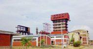 ফেঞ্চুগঞ্জ শাহজালাল সার কারখানার ৩৯ কোটি টাকা আত্মসাত