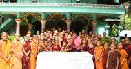 শেখ হাসিনার জন্মদিনে কেক কাটলো পাহাড়ি অনাথ শিশুরা